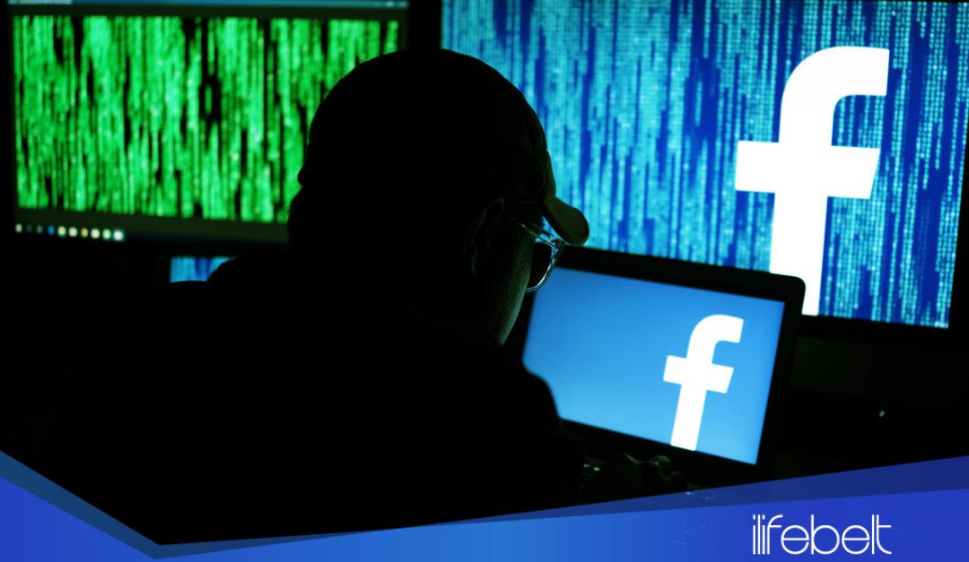 Facebook ¿año catastrófico o de reivindicación?